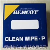 WIPE-P無塵擦拭紙 wipe-p無塵紙批發、Bemcot wipe-p無塵紙尺寸、鏡頭擦拭紙