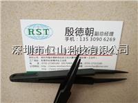 塑膠防靜電鑷子 防靜電鑷子尺寸、批發防靜電鑷子、尖頭防靜電塑膠鑷子