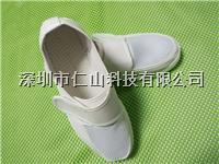 a片网孔鞋 a片网面鞋材质,a片网孔鞋制造商,供应a片网孔鞋