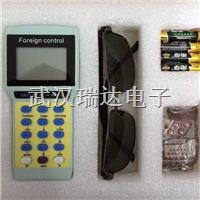 安阳市无线万能地磅遥控器 无线地磅遥控器CH-D-003