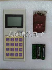 电子磅秤*** 无线CH-D-003