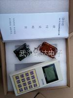 电子称重遥控器 无线电子称遥控器