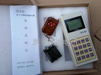 免安装电子秤无线遥控器 CH-D-003