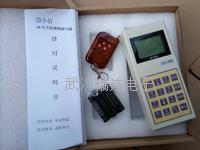 万能电子磅干扰器 无线CH-D-003