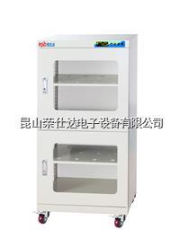 低湿电子防潮箱 RSD-240B