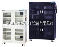 防潮氮气柜 RSD-540N
