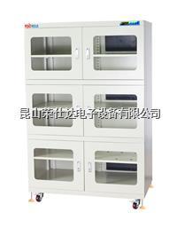 电子干燥箱 RSD-1400E-6