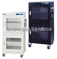 氮气保存柜 RSD-240N