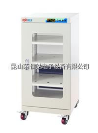 全自动电子干燥箱 RSD-160E