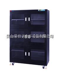 防静电电子防潮箱 RSD-1400AF-6
