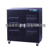 电子防潮箱选择 RSD-320AF