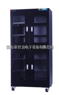 低湿防静电防潮柜 RSD-870BF