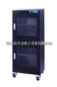 防静电充氮干燥柜 RSD-540BF
