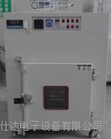 无尘洁净烘箱 RSD-COL-180