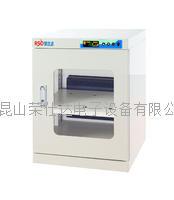 超低湿度防潮箱 RSD-100E