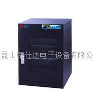 低湿度防潮箱 RSD-100BF