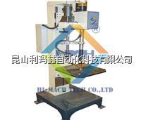 立式环缝焊机 HM-TC1580
