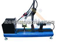 卧式环缝焊机 MH-L1000