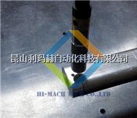 椭圆自动焊机 **定制款