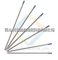 自动焊专用电极