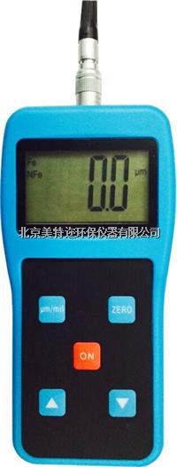 北京MTE130數顯便攜式涂層測厚儀 MTE130A/130B