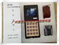 無線地磅遙控器  真的有無線地磅遙控器么 地磅遙控器CH-D-003