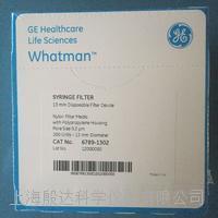 whatman Puradisc 13mm针头式滤器6789-1302 6789-1302