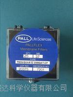 PALL石英滤膜7201 7201