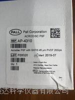 PALL针头过滤器AP-4310  AP-4310