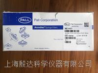 PALL PVDF膜针头式过滤器4457  4457