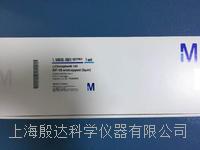 MERCK液相色谱柱1.50838.0001    1.50838.0001