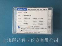 ADVANTEC PTFE亲水膜H050A047A