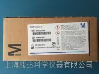 Millipore 氯药片ZWCL01F50  ZWCL01F50