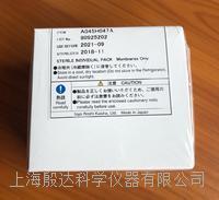 ADVANTEC 白色混合纤维素酯膜A045H047A   A045H047A