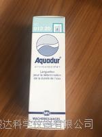 德国MN AQUADUR水硬度测试条91220  91220