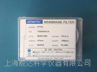 ADVANTEC 纯PTFE滤膜 T050A047A T050A047a