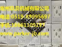 派克PARKER A-LOK双卡套系列接头,PARKER777奇米影视第四色不锈钢接头