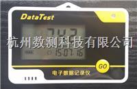 經濟型溫濕度記錄儀
