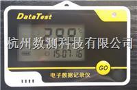 经济型温度记录仪 DT-T10J