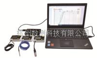 冷库温湿度验证系统 DT-TH11Y