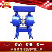 不鏽鋼保溫隔膜泵 YKB