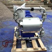 溫州隔膜泵生產基地亞博牌衛生級電動隔膜泵