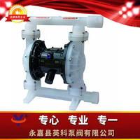 塑料氣動隔膜泵 QBY