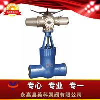 Z961Y電動焊接閘閥 Z961Y