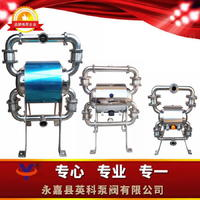 不鏽鋼衛生級隔膜泵 QBY3-W