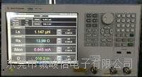 Agilent  Agilent E4981A电容计 E4981A