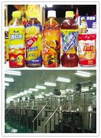中小试茶饮料生产线 Y-CYC
