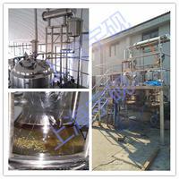 生产型芳香植物精油苹果ManBetX下载设备 Y-JY