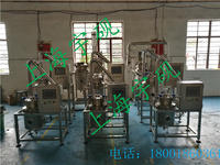 中试植物精油苹果ManBetX下载设备 Y-JY