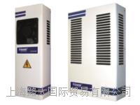 Triogen 紧凑式电晕臭氧发生器 Triogen O3 S EN V1